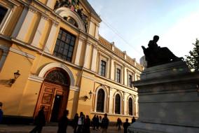 Fachadas de la universidad de Chile en alameda   Foto Felipe Fredes F/ La Tercera.